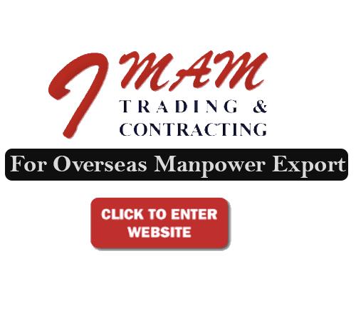 imam-trading1